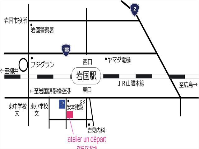 地図大(アンデ)_R